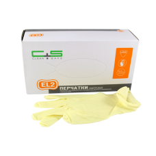 Латексные перчатки двойного хлорирования Clean Safe EL 2